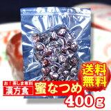 【春の季節を快適に♪】漢方でも用いられる健康果実大一の蜜なつめ400g