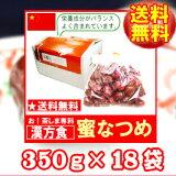 【♪】漢方でも用いられる健康果実蜜なつめ350g×18袋