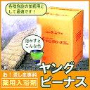 【Sv】【送料無料♪】薬用入浴剤ヤングビーナス(SSV18kg:4.5kg×4袋)【製造:ヤングビーナス薬品工業】【明礬の花姉妹品】