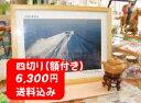 【縁起物♪】新春の富士山画像A(オリジナル)=四切り=額付贈り物としても喜ばれています♪