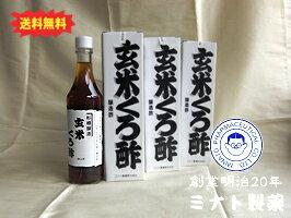 【徳用セット】【送料無料】ミナト製薬(国産玄米)杉樽醸造 玄米くろ酢(600ml)×12本