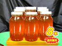 *8 [smtb-TD] honey (1.2 kg) which preferred to the Chinese best lotus flower [tohoku]