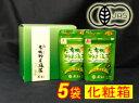 カテキンなどの健康成分をまるごと摂取出来ます♪茶がらがでません。【箱入り】おいしい有機粉末緑茶30g×5袋有機栽培茶100%使用【製造:葵製茶(愛知県)】生産者の顔が見えるお茶kt