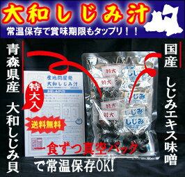 Daiwa freshwater clam juice 8 sets ( out of oversized is set 3)