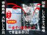 【常温保存OK&メール便で送料無料♪】大和しじみ汁8セット(うち特大が3セット)【青森県産大和シジミ】
