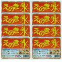 【送料無料】えのき氷5袋×12キューブ【JA中野市正規「指定品」(機能性試験)】【えの