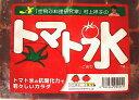 ショッピングトマト トマト氷4袋×350g(正規品)【村上祥子先生考案・監修】【1袋でトマト12個分】【リコピン】【1粒30gでトマト1個分】【とまと氷】