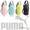 【30%OFF】プーマゴルフ【PUMA】ボトルケース【ladies_lowprice】【ladies_beginner】