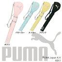 2008年モデルプーマゴルフ【PUMA】ソフトクラブケース【ladies_lowprice】【ladies_beginner】