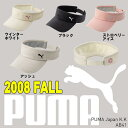 プーマゴルフ【PUMA】ゴルフバイザー【ladies_lowprice】【ladies_beginner】