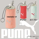 【メール便で送料160円】【30%OFF】プーマゴルフ【PUMA】ボールケースP 【ladies_lowprice】【ladies_freeshipping】【ladies_beginner】