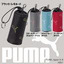 【メール便で送料160円】【30%OFF】プーマゴルフ【PUMA】ボールケース