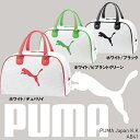 プーマゴルフ【PUMA】ウィメンズボストンLT 【ladies_lowprice】【ladies_freeshipping】【ladies_beginner】