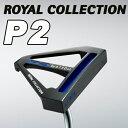 Newロイヤルコレクション(ROYAL COLLECTION)RC★P2パター【送料無料1225】【k4u5643】