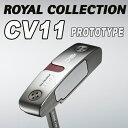 【予約受付中】ロイヤルコレクション(ROYAL COLLECTION)CV11パター【送料無料1225】【k4u5643】