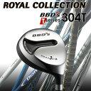【特注】ロイヤルコレクションBBD'S304Tフェアウェイウッド藤倉ランバックスFシリーズ