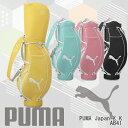 2009年NEWモデルプーマゴルフ【PUMA】ウィメンズ エッセンシャルプレート彫刻無料【kobe-free0221】