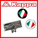 話題のイタリアンブランド【メール便なら送料160円】カッパ【Kappa】マーカー