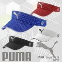 2009年NEWモデルプーマゴルフ【PUMA】ゴルフメッシュバイザー