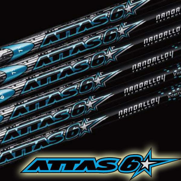 【送料無料】UST MAMIYA USTマミヤ アッタス ロックスター シャフト ATTAS 6スター  シャフトパーツ