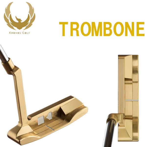 【KRONOS GOLF】クロノスゴルフ(Trombone)トロンボーンパターロングネック  世界数量限定72本