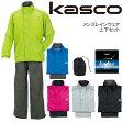 【40%OFF】キャスコ KASCO レインウェア 上下セットARW-006 あす楽 05P27May16