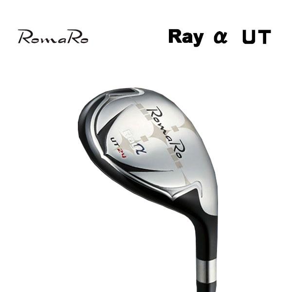 【特注カスタムクラブ】ロマロ(ROMARO)Ray α(アルファ)ユーティリティーグラファイトデザインTour-AD HYBRID(ハイブリッド)シャフト  FWとアイアンの中間距離を攻める成熟したUT!!