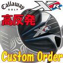 【高反発ドライバー/特注カスタムクラブ】キャロウェイ Callaway XR16 ドライバーXRカーボンシャフト