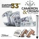 スコッティキャメロンキャメロン&クラウン パターCameron & Crown Putters 10P03Dec16