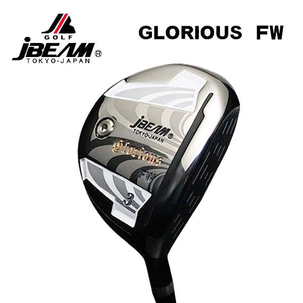 【特注カスタム】Jビーム グロリアスフェアウェイウッド (JBEAM GLORIOUS Fw)グラビティワクチンコンポGR-350シャフト  飛びにこだわる「シニア」&「レディース」ゴルファーへの新設計ヘッド
