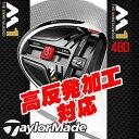 【高反発ドライバー/特注カスタムクラブ】テーラーメイド TaylorMadeM1 460 ドライバー純正 TM1-116カーボンシャフト日本正規品