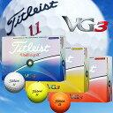 運動用品, 戶外用品 - タイトリスト VG3 ボール 1ダース(12球) Titleist VG3 BALL【2016年モデル】