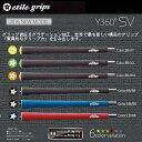 エリートグリップ Y360シームレスシリーズY360°SV グリップ