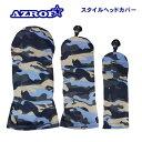アズロフ ヘッドカバー DR用・FW用・UT用AZROF カモフラネイビー/23 ※単品販売となります