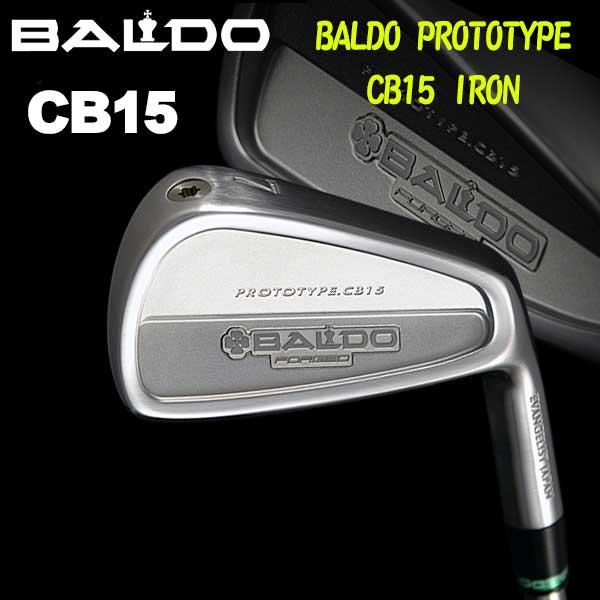 【特注カスタムクラブ】バルド BALDOPROTOTYPE CB15 FOGEDアイアンデザインチューニングダイナミックゴールド ツアーイシューシャフト#5-Pw(6本組)  操作性の高いヘッド形状アイアン