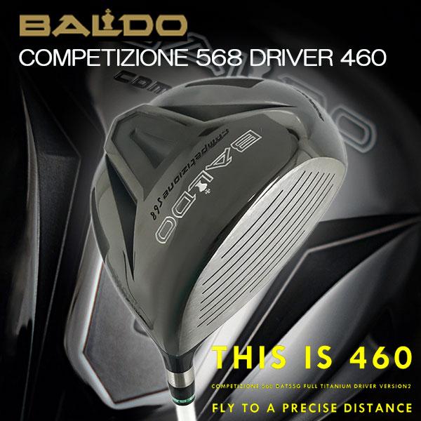 【特注カスタムクラブ】バルド(BALDO)コンペチオーネ568 460ドライバーシンカグラファイトLOOPプロトタイプHDシャフト  より優しさを追求したドライバー!