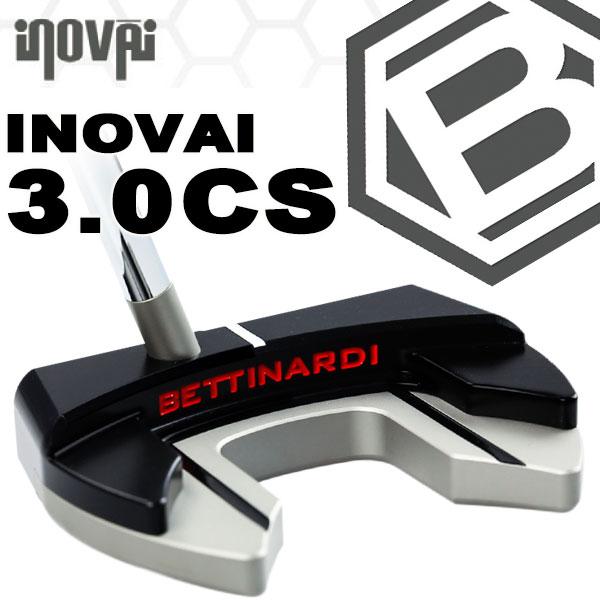 ベティナルディ(BETTINARDI) イノベイシリーズ inovai 3.0 センターシャフト パター  やさしく、打ちやすく。