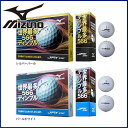 ミズノ JPX DE ゴルフボール 1ダース(12球) MIZUNO 5NJBM725 あす楽