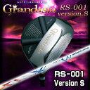 【特注カスタムクラブ】グランディスタ(Grandista)RS001 Ver-S ドライバーデザインチューニング Design TuningメビウスDX MÖBIUS DX シャフト