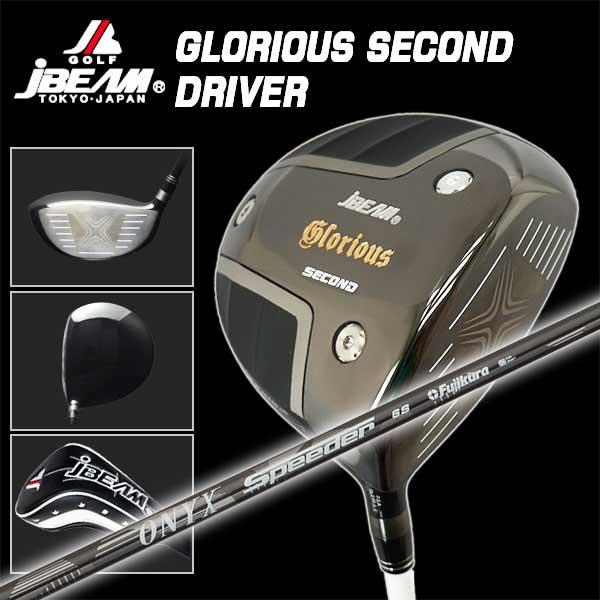 【特注カスタム】Jビーム グロリアス セカンドドライバー (JBEAM GLORIOUS2nd)藤倉(Fujikura フジクラ)ジュエルライン(JEWEL LINE)オニキス スピーダー(ONYX Speeder)シャフト  女性からアベレージゴルファーまで使用できるヘッド