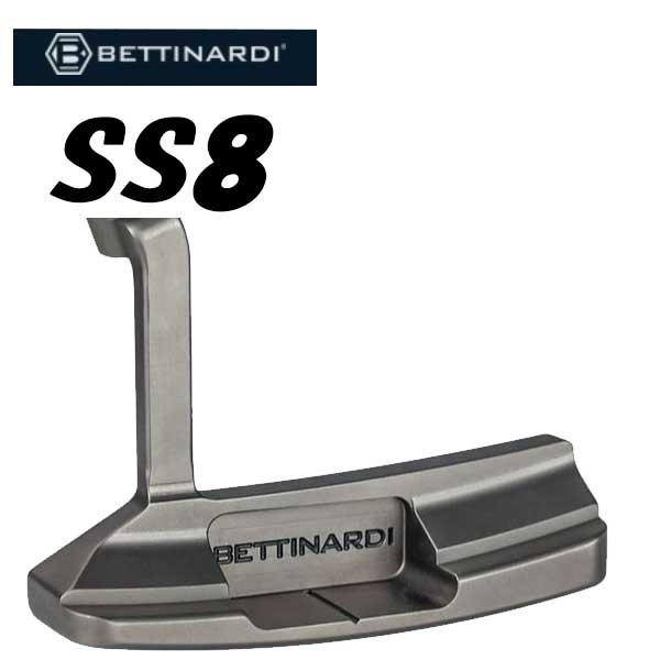 ベティナルディ(BETTINARDI) スタジオストック パター#8【SS8】 STUDIO STOCK 8  高精度グルーヴフェース採用人目を引きます