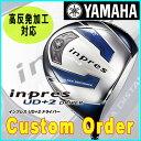 ヤマハYAMAHAインプレスUD+2ドライバー三菱ケミカル クロカゲXTシャフトメーカーカスタム