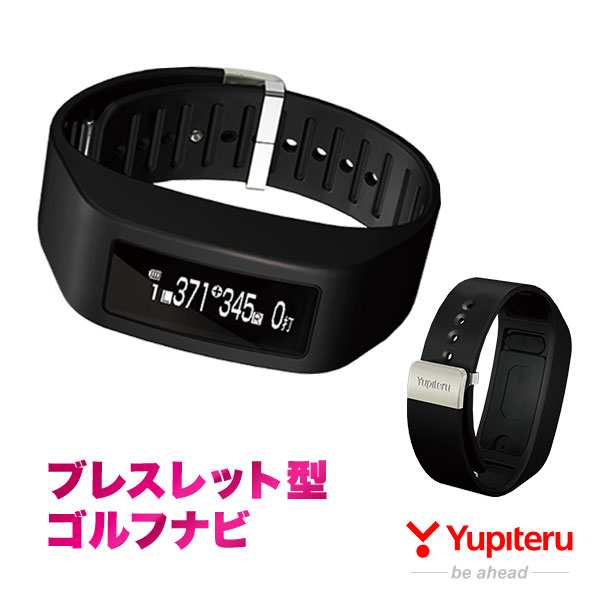 YUPITERU ユピテルゴルフ ブレスレット型ゴルフナビ YG-Bracelet BLE   手もとでスイング数値がわかる!付けごこち快適!ブレスレット型ゴルフナビ。送料無料