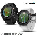 ガーミン アプローチ S60腕時計型 GPSゴルフナビGARMIN Approach 010-01702-20・24 あ