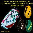 【数量限定モデル】バルド スタンド キャディバッグ イタリーアーノ 9型BALDO ITALIANO STAND TYPE SERIES LIMITED EDITION