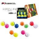キャスコ キラライン ゴルフボール(6個入り)KASCO K...