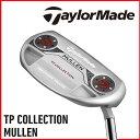 テーラーメイド TP コレクション ミューレン パター  TaylorMade TP COLLECTION MULLEN PUTTER