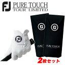 【2枚セット】フットジョイ 手袋 ピュアタッチFOOTJOY...