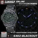 ルミノックスref.6402 BO/F-117 NIGHTHAWK 6400 SERIES/6400シリーズ/日本正規保証2年付/送料無料/T25表記/LUMINOX/Luminox/ギャランティカード発行/正規品/トリチウム/ミリタリー/腕時計/ラッピング無料/ブラックアウト