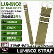 Luminox直営店 Strap NATO 22mm(Camo-Green) [ルミノックスストラップ/ナイロン/ベルト/22mm専用] 10P27May16
